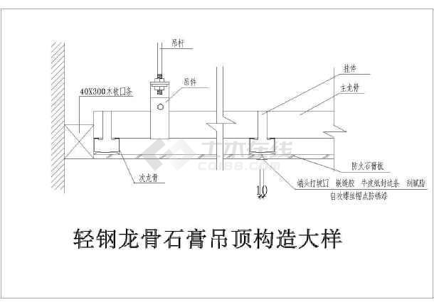 某地区大型轻钢龙骨吊顶建筑结构图纸-图3
