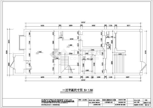 某地区大型三层别墅空间装修图纸(全集)-图1