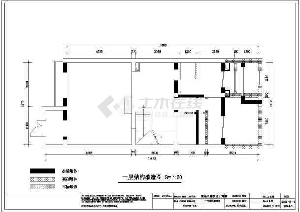 某地区大型三层别墅空间装修图纸(全集)-图2