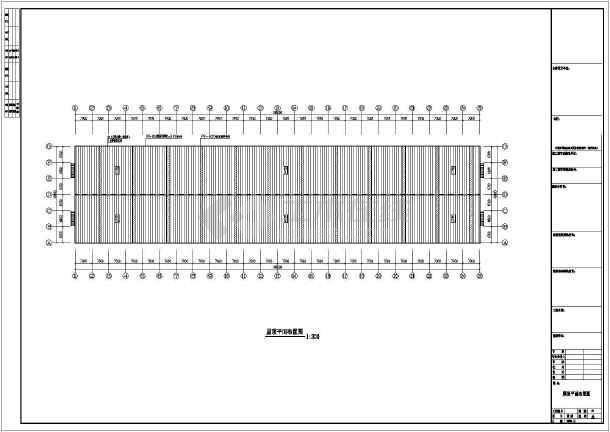 某地区水头石溪股份钢结构设计CAD图-图2