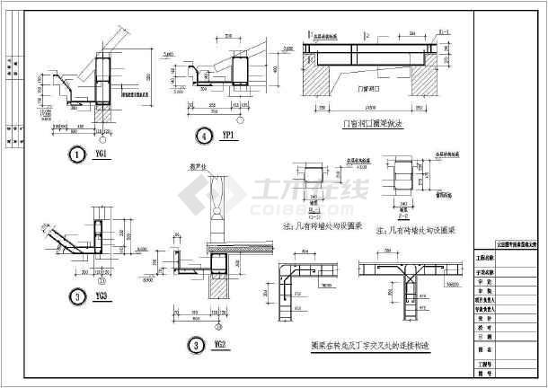 四层新农村单家独院式别墅建筑结构设计图-图3