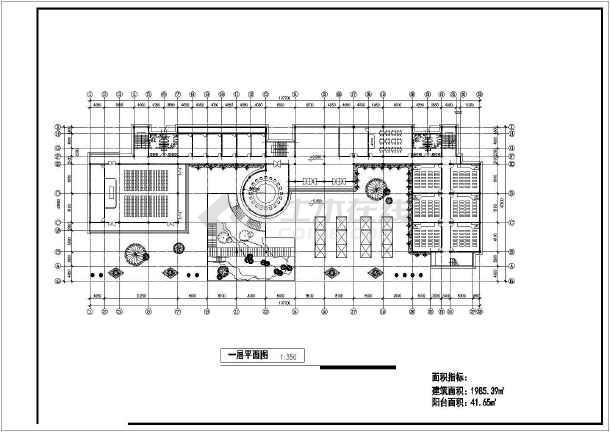 某学校教学综合楼方案图纸(共11张)-图2