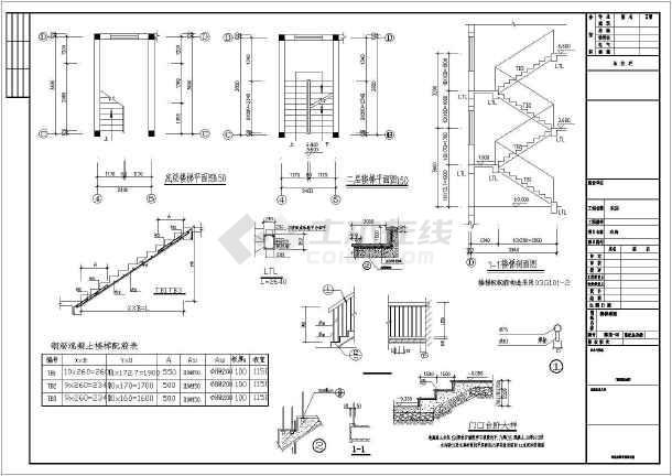 某12.2x9.8米别墅建筑结构施工图-图3