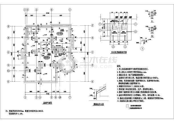 某独栋别墅建筑框架结构详细设计图-图1