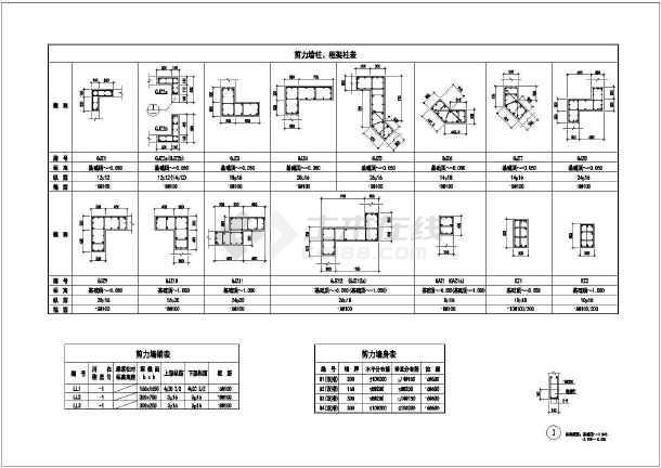 某独栋别墅建筑框架结构详细设计图-图2