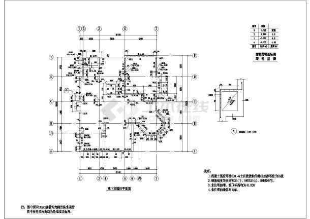 某独栋别墅建筑框架结构详细设计图-图3