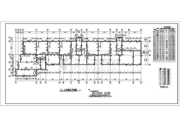 高层剪力墙全套结构设计方案CAD图-图2