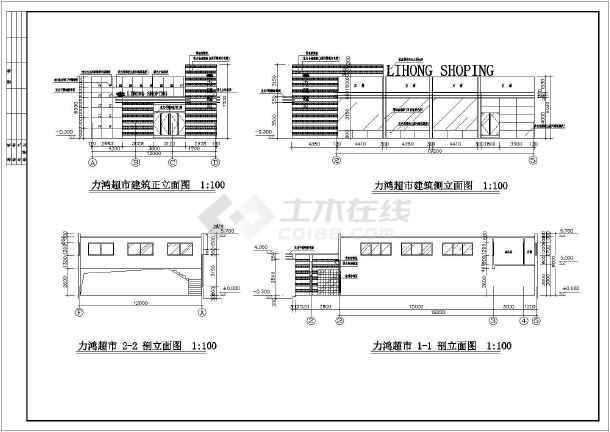 某地区大型超市建筑平立面图(带效果图)-图2