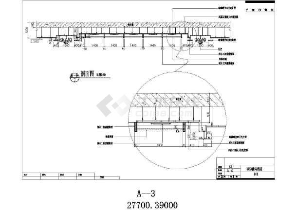 某地区大型桑拿洗浴吊顶装修图(标注详细)-图1