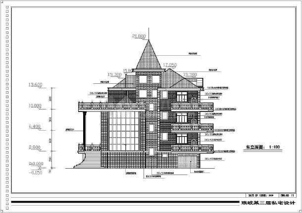 某三层带阁楼复古独栋别墅施工图纸-图3