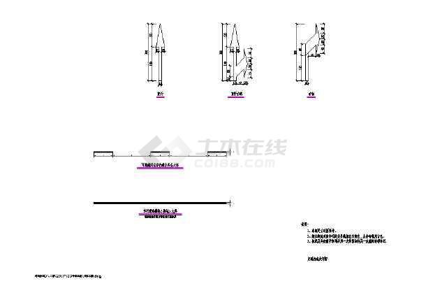 某体育中心公交站台交通市政设计-图3