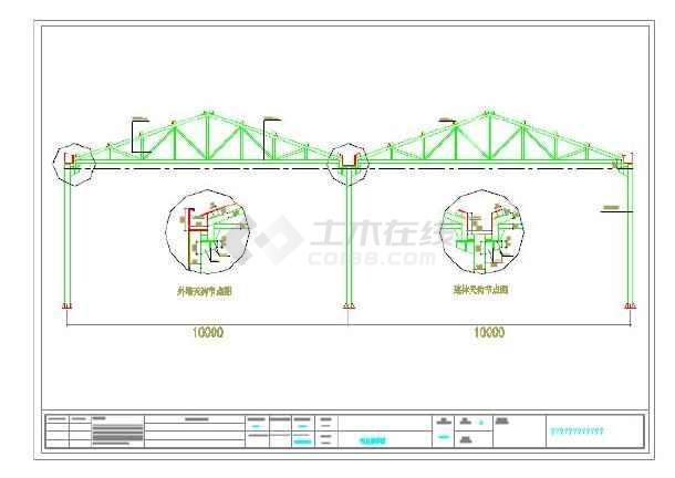 某项目门式钢结构CAD图纸-图1