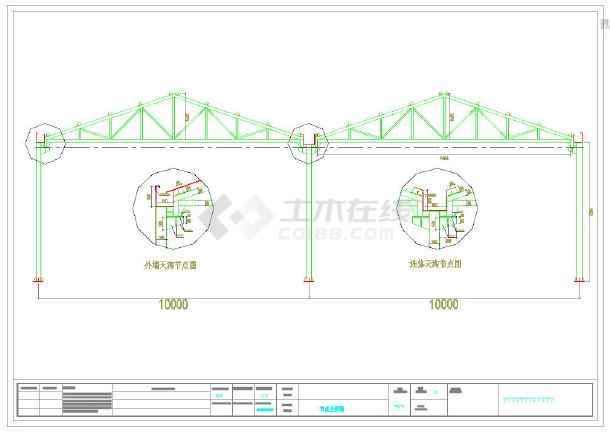 某项目门式钢结构CAD图纸-图2