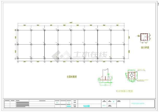 某项目门式钢结构CAD图纸-图3
