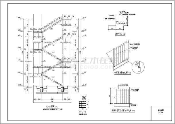 某幼儿园新增钢结构楼梯CAD全套施工图-图1