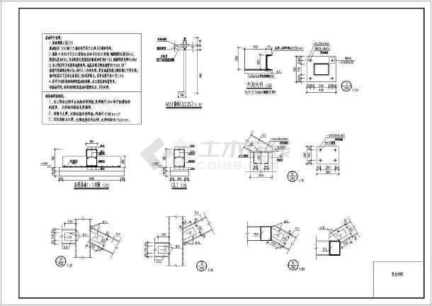 某幼儿园新增钢结构楼梯CAD全套施工图-图2