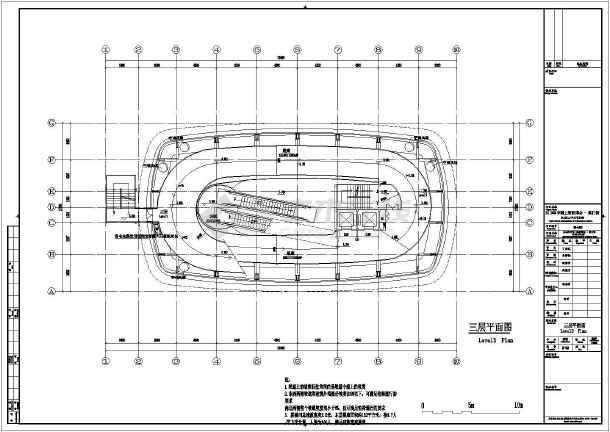 8层世博会澳门馆初步设计方案平立剖面CAD图-图2