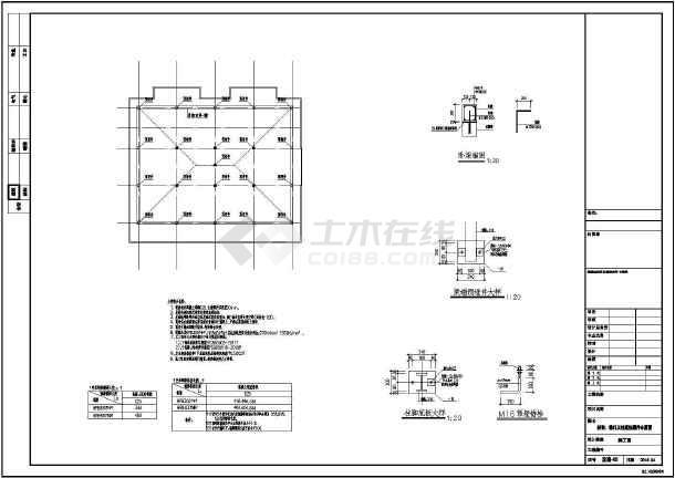 某宿舍砖混结构平改坡结构设计施工图-图2
