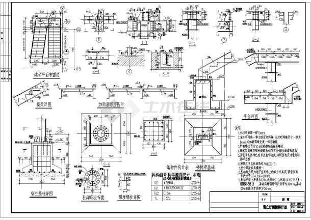 钢结构旋转及V型楼梯的完整cad施工详图纸-图1