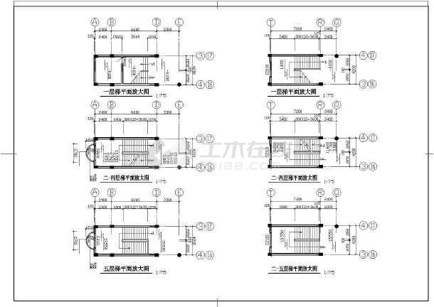 某中学全套建筑结构施工图纸(共9张)