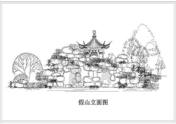 园林景观假山亭子cad施工设计图图片1
