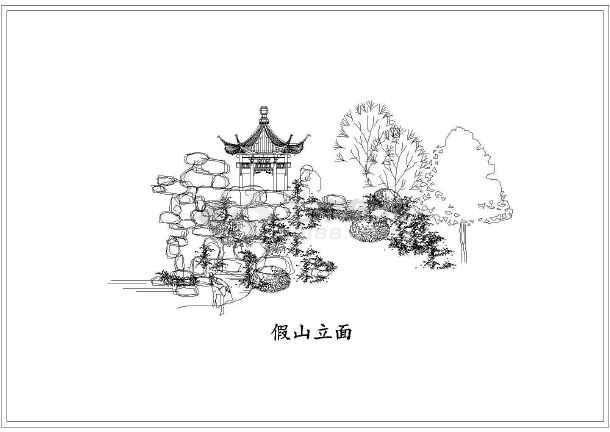 园林景观假山亭子cad施工设计图图片