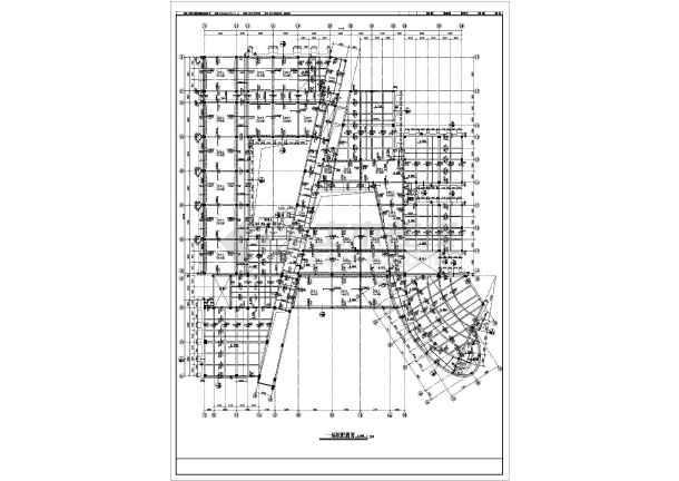 某市教学楼框剪结构建筑结构CAD设计施工图-图1