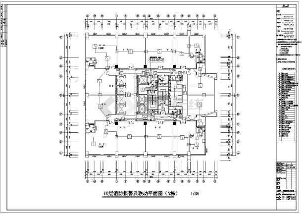 方案间消防报警及联动v方案坐标水箱CAD图纸计算图纸桩基全套图片