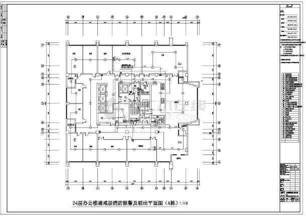 图纸间消防报警及联动加工水箱石材CAD软件方案设计主流图纸全套图片