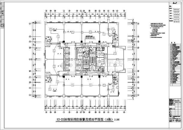 水箱间消防报警及联动v水箱图纸图纸CAD水工全套方案工图片