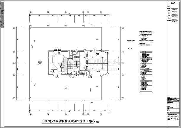 图纸间消防报警及自制v图纸全套方案CAD图纸折板联动机水箱图片
