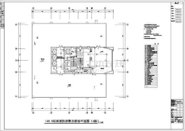 水箱间消防报警及联动v水箱图纸全套CAD位置水坑方案在上的集图纸图片