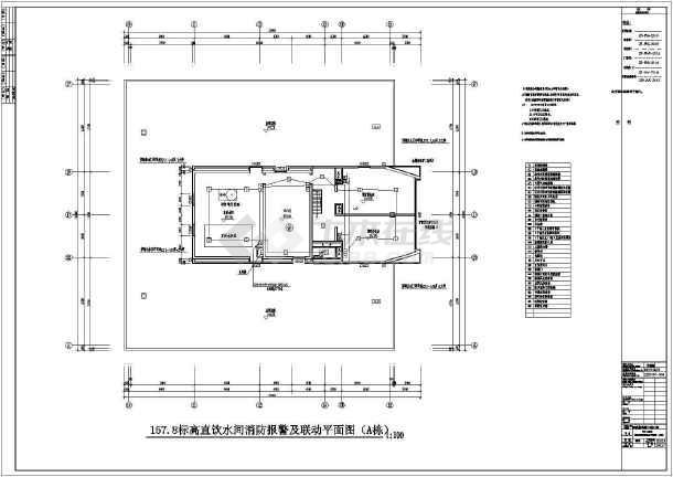 方案间消防报警及联动v方案颜色水箱CAD图纸cad偏暗图纸全套图片
