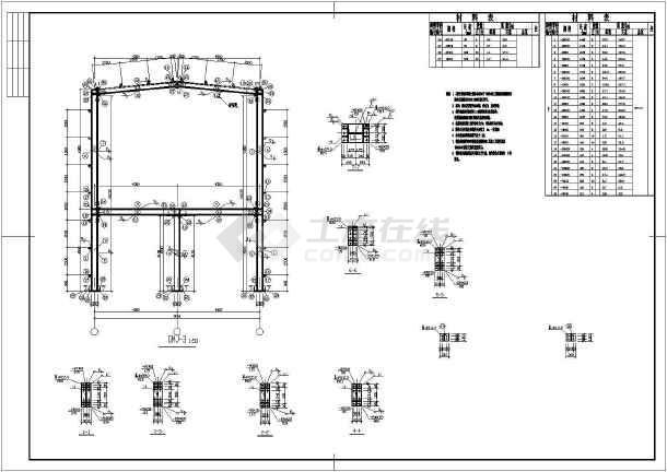 某地区轻钢结构二层车展厅建筑设计方案图-图3