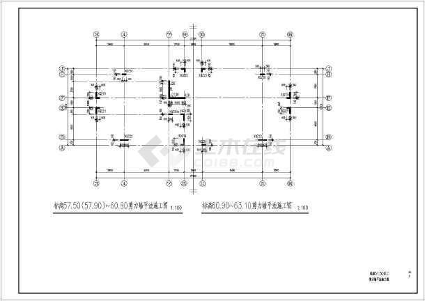 小高层住宅框剪结构cad施工设计工程图纸-图1