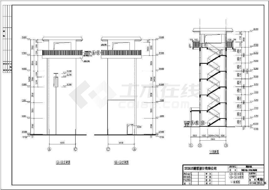 消防训练塔建筑及结构设计CAD施工图纸-图2