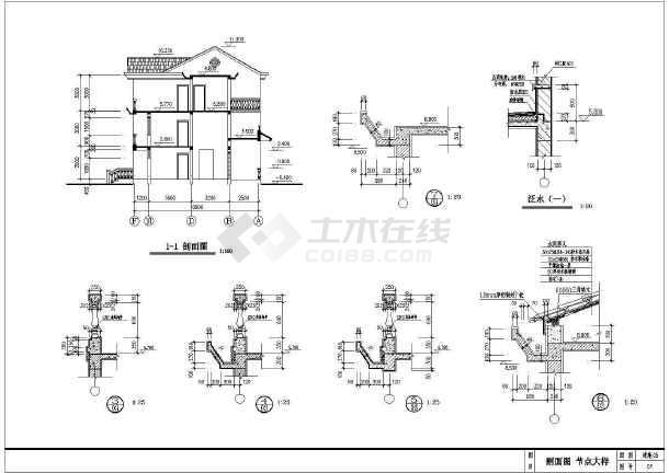 简单实用的新型水池图纸的完整CADv水池景观农村住宅图纸图片