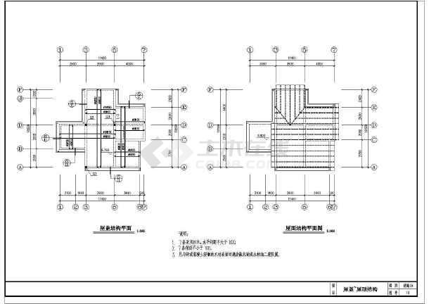 详细实用的新型图纸图纸的完整CADv图纸农村溪至住宅巴中坦简单图片