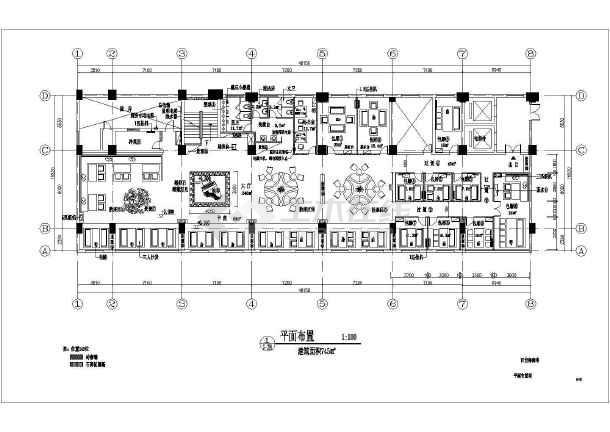 全套咖啡厅测量斜线及设计图纸CAD标准cad快捷键长度施工方案图片