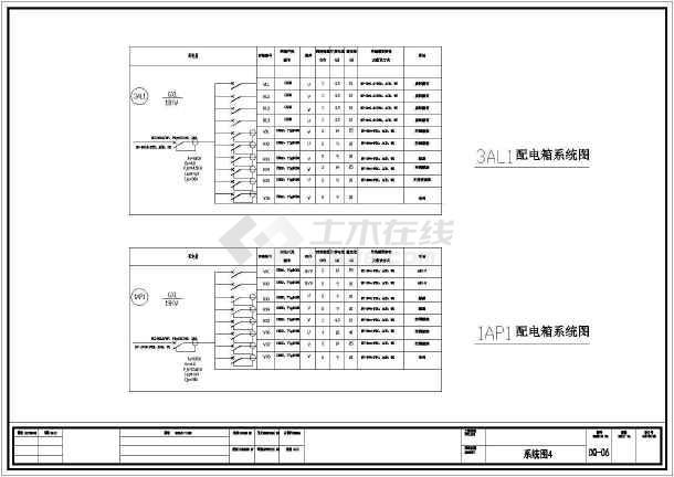 某地区住宅楼全套电气v全套CAD施工图cad图描图图片