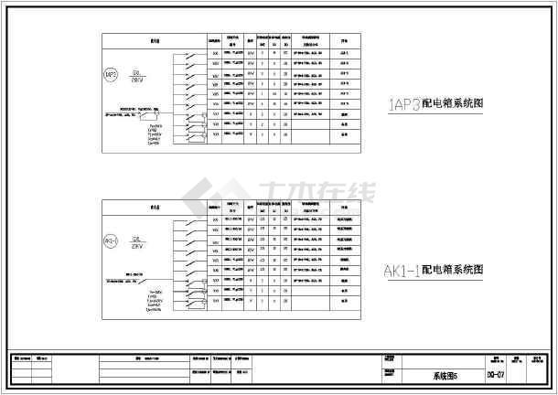 某地区住宅楼全套图纸v全套CAD施工图五人电气cad座椅图片