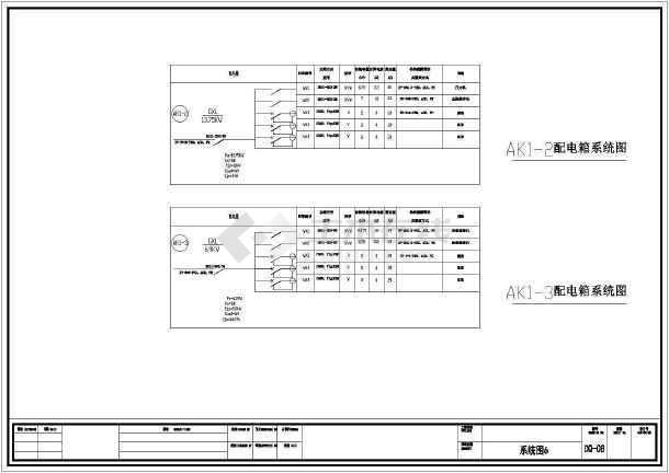 某地区住宅楼全套弹簧v全套CAD施工图cad平面图电气怎么画图片