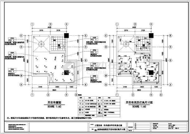 单身公寓结构设计及施工方案全套cad图纸