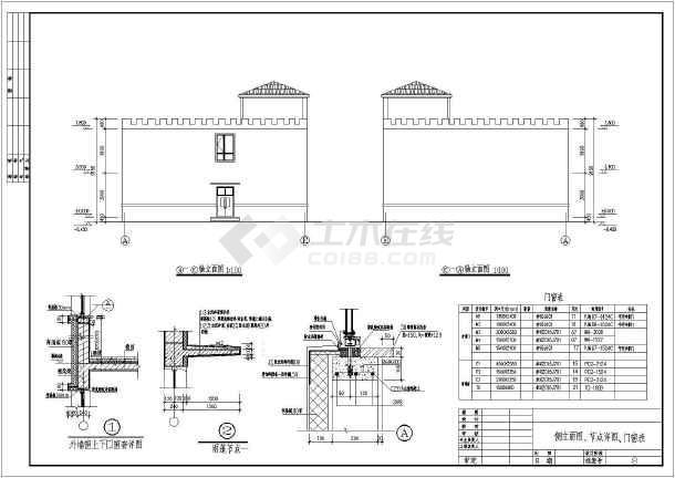 某地比较规整的两层幼儿园建筑结构设计图