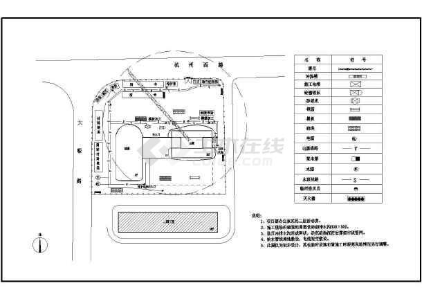 高层建筑施工现场平面布置设计cad图