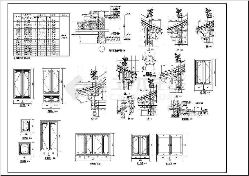 某地老城仿古建筑沿街风貌改造建筑设计图-图3
