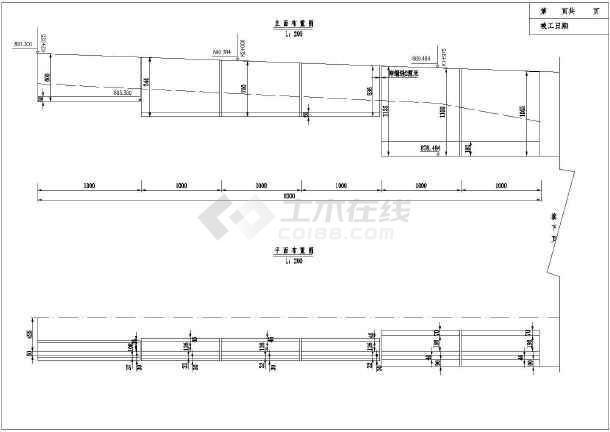弯刀路堑挡土墙的完整cad设计图纸边坡图纸廓尔喀施工图片