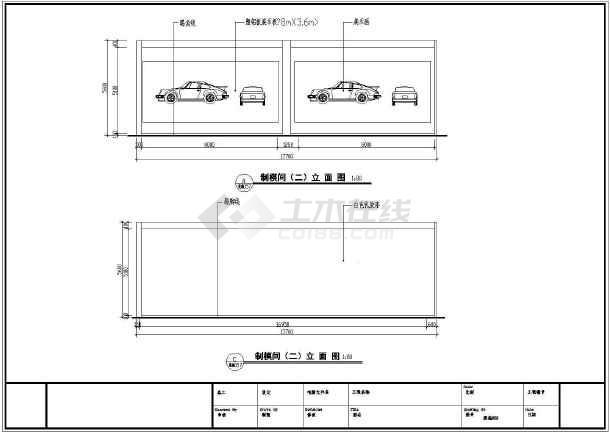 某市东风汽车展厅装修cad设计施工图图片