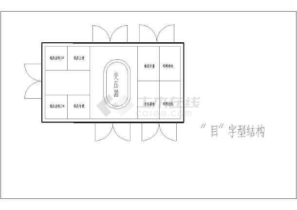 某地区630KVA电气箱变交叉CAD施工图图纸设计及纸型西装型图领版图片
