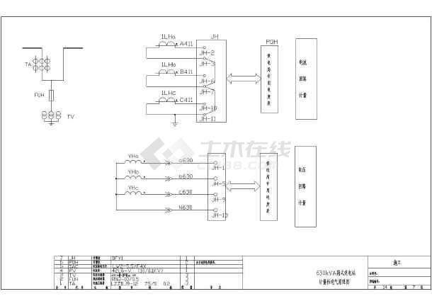 某地区630KVA图纸公路施工CAD设计电气标线图纸箱变图片